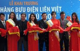 Trao tặng 200 ti vi cho các hộ nghèo tỉnh Phú Thọ