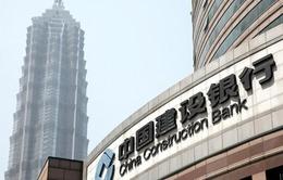 Ngân hàng Trung Quốc giảm tỷ lệ nợ xấu