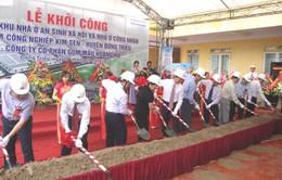 Quảng Ninh sẽ có nhà ở xã hội 8 triệu đồng/m2