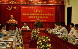 UB Dân tộc và Hội Nông dân ký kết hỗ trợ đồng bào dân tộc