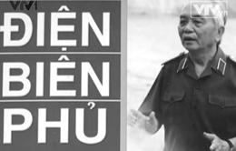 Những tác phẩm VH-NT về Đại tướng