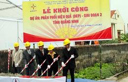 Quảng Ninh khởi công dự án phân phối điện hiệu quả giai đoạn 2
