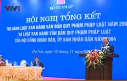 Hội nghị tổng kết thi hành luật ban hành VB quy phạm pháp luật