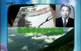 Tìm hiểu về nhà thơ Tố Hữu và bài thơ Việt Bắc