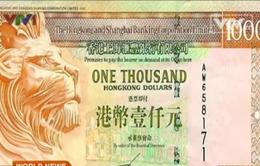 """Phát hiện """"siêu tiền giả"""" ở Hong Kong"""