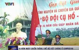 35 năm ngày chiến thắng chế độ diệt chủng ở Campuchia