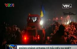 Ukraine: Khủng hoảng có dấu hiệu hạ nhiệt