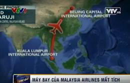 Malaysia Airlines triển khai đội tìm kiếm cứu nạn