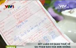 Kết luận cơ quan thuế về sai phạm bán hóa đơn thuốc khống ở Thanh Trì