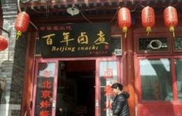 """Nhà hàng Trung Quốc """"ế"""" vì chiến dịch chống tham nhũng, lãng phí"""