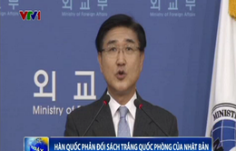 Hàn Quốc phản đối Sách Trắng Quốc phòng của Nhật Bản