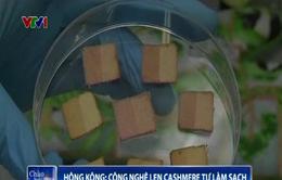 Hong Kong phát triển công nghệ len cashmere tự làm sạch
