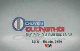 22h30, VTV1, Chuyện đương thời: Đổi mới giáo dục bắt đầu từ đâu?