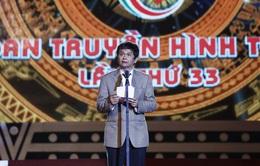Toàn văn bài phát biểu của ông Trần Bình Minh - Chủ tịch LHTHTQ lần thứ 33 tại Lễ Bế mạc và Trao giải