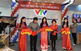 VTV khánh thành Trung tâm Truyền hình Thời tiết và Cảnh báo Thiên tai
