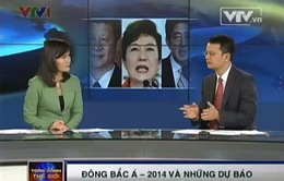 """""""Đông Bắc Á 2014: Hướng tới hoà bình song có thể xảy ra các vụ va chạm"""""""