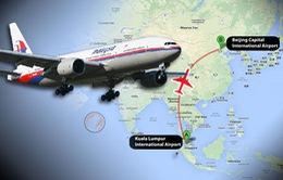 """Lời nhắn cuối từ MH370 chính xác là """"Chúc ngủ ngon, Malaysia 370"""""""