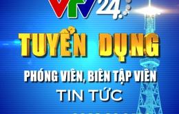 Trung tâm tin tức VTV24 thông báo danh sách thí sinh lọt vào vòng thi vấn đáp
