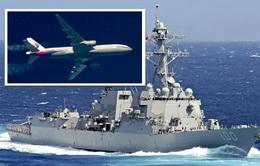 """Máy bay MH370: Trục vớt được """"vật thể liên quan"""" ở vùng biển Tây Úc"""