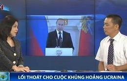 4 nhiệm vụ thiết yếu giữ hòa bình toàn diện cho Ukraine của tân Tổng thống Poroshenko