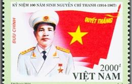 Bộ tem đặc biệt về Đại tướng Nguyễn Chí Thanh