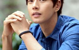 Park Hae Jin nhận giấy khen của Chính phủ