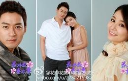 Màu sắc Hàn Quốc trong phim mới của Quỳnh Dao