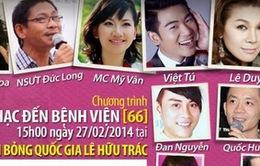 Mang âm nhạc đến bệnh viện: Chào mừng ngày Thầy thuốc Việt Nam