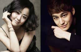 Moon Geun Young và Kim Bum - cặp đôi đẹp nhất nhì làng giải trí xứ Hàn chia tay