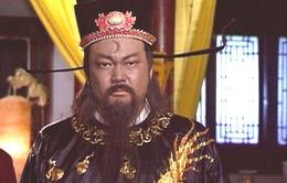 Bao Thanh Thiên - Những điều bạn chưa biết