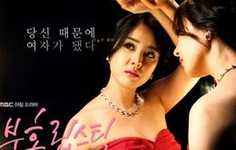 """Phim """"Son môi hồng"""" sắp lên sóng VTV3"""