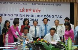 VTV cùng Bộ GD&ĐT phối hợp xây dựng đề án Kênh truyền hình giáo dục quốc gia