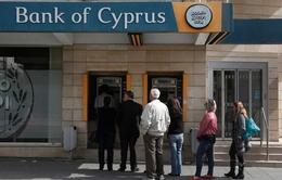 CH Síp lập nhóm điều tra hệ thống ngân hàng