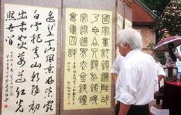Thư pháp thể hiện tinh thần thép trong thơ Hồ Chí Minh