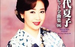 Yến ca - nghệ thuật Nhật Bản kén người nghe