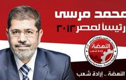 Tòa án Ai Cập ra lệnh bắt giữ cựu tổng thống Morsi