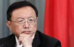 EU - Trung Quốc tăng cường quan hệ đối tác chiến lược