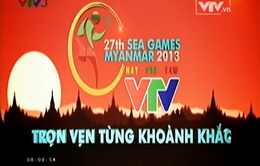 SEA Games 27, ngày 12/12: Lịch thi đấu và tường thuật trực tiếp