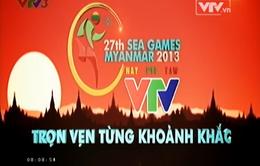 SEA Games 27, ngày 15/12: Lịch thi đấu và tường thuật trực tiếp