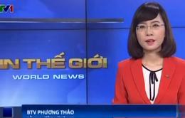 Bản tin Thời sự quốc tế 17h ngày 20/7/2014