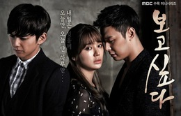 "Yoon Eun Hye kể chuyện phim ""Nhớ em"""