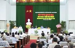 Hội thảo về Giáo sư Trần Đại Nghĩa với Cách mạng