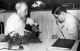 Kỷ niệm 100 năm ngày sinh Giáo sư, Viện sĩ Trần Đại Nghĩa