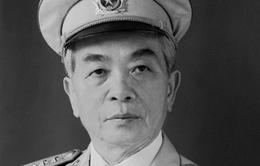 Chuẩn bị đón thi hài Đại tướng tại Quảng Bình