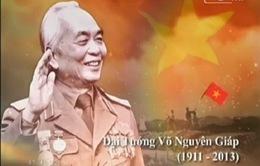 Lễ truy điệu Đại tướng Võ Nguyên Giáp (Phần 2)