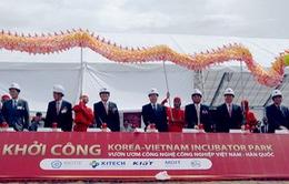 Khởi công Vườn ươm công nghệ công nghiệp Việt Nam - Hàn Quốc