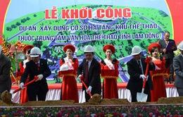 Khởi công xây sân vận động 20.000 chỗ ngồi tại Đà Lạt