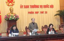 Hôm nay (13/1), khai mạc phiên họp thứ 24 của UBTV Quốc hội