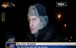 Khủng hoảng Ukraine: Những bước nhượng bộ của Chính phủ