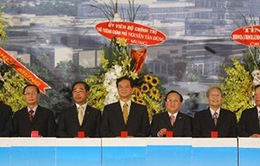 Thủ tướng dự lễ khánh thành Trung tâm hành chính Bình Dương